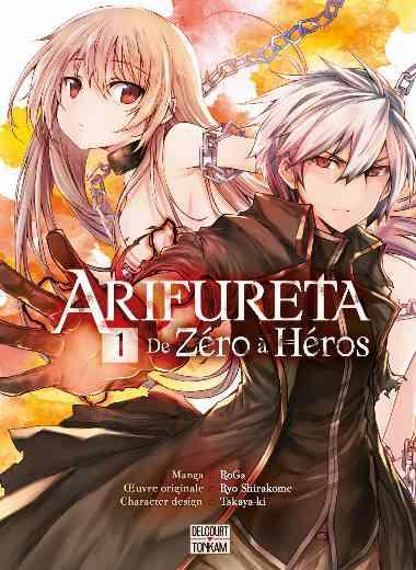 Arifureta - De zéro à héros T01