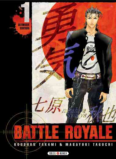 Battle Royale - Ultimate Edition 01