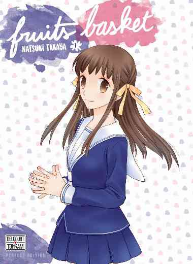 Fruits Basket Perfect 01