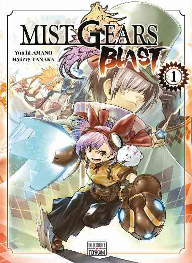 Mist gears blast T01
