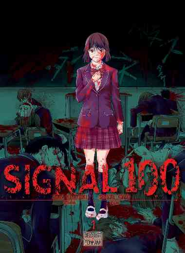 Signal 100 1