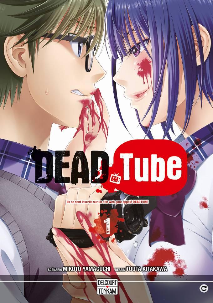 Dead tube 01