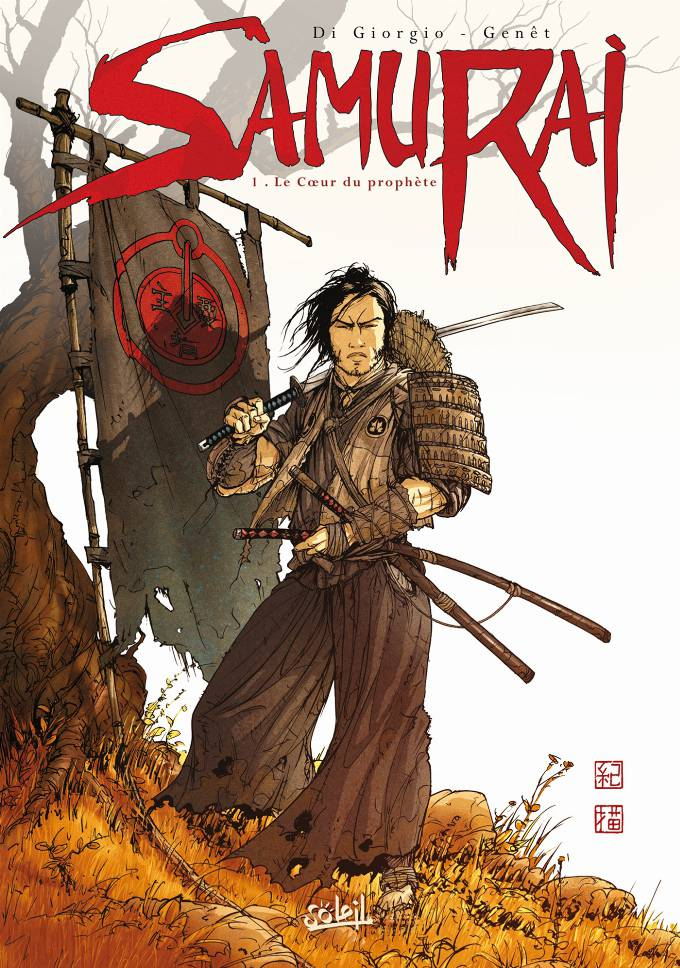 Samurai 01 - Le Coeur du prophète